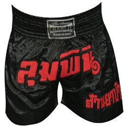 Muay Thai Shorts K1 CHARLIE TSS-12